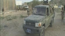3 قتلى بهجومين انتحاريين قرب موقع للجيش في لحج