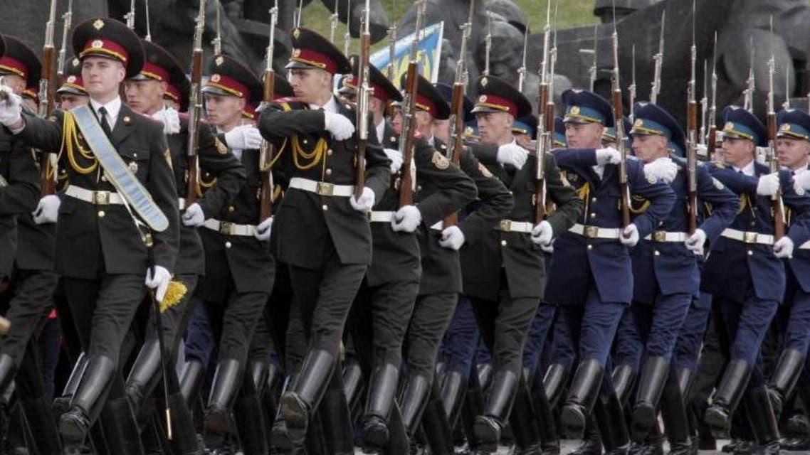 Ukrainian National Guard