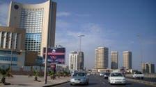 ليبيا.. عحز الموازنة يصل إلى 8 مليارات دولار