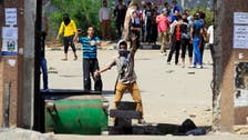 Egypt students jailed for four years over violent protests