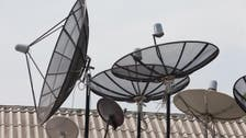 BSkyB confirms talks to create pan-European pay-TV giant