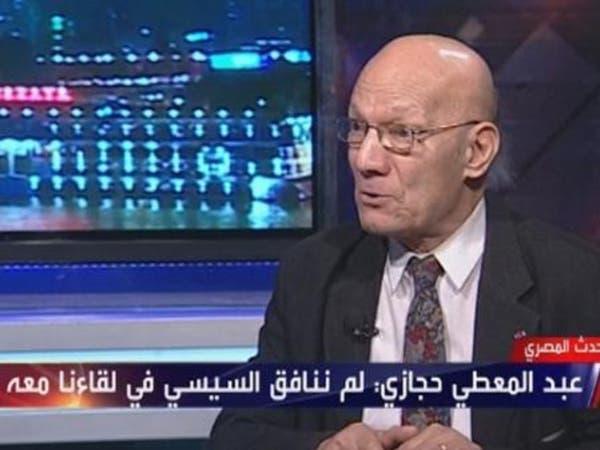 """حجازي: غياب """"الثقافة"""" عن أحاديث السيسي غير مقصود"""