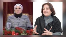 Egypt's next first lady? Meet Mrs. Sisi and Mrs. Sabbahi