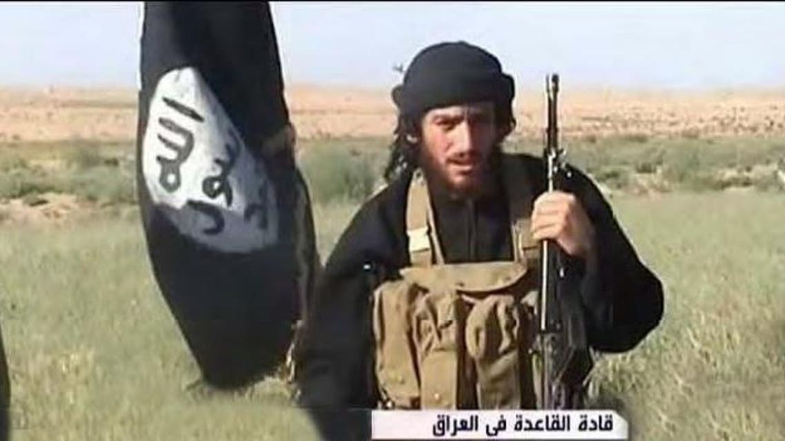 Abu Muhammad al-Adnani, the spokesman of the Islamic State in Iraq and Greater Syria. (Al Arabiya)