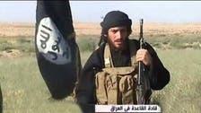 ISIS: Al-Qaeda urged militants not to attack Iran