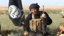 دو برس قبل داعشی کمانڈر نے فرانسیسیوں کو کچلنے پر زور دیا تھا