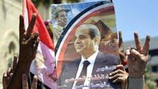 دوسال میں مصر کے حالات بہتر ہو جائیں گے: السیسی