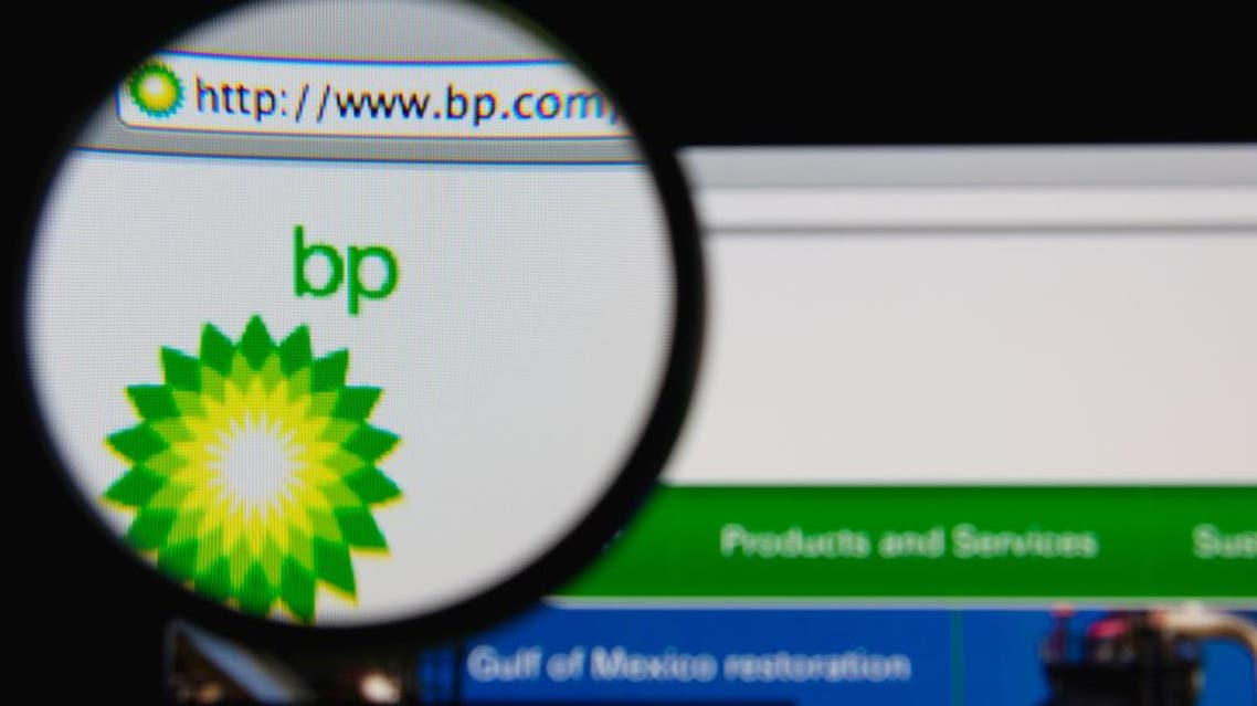 BP is looking to increase production of natural gas in Egypt, according to the state news agency MENA. (File photo: Shutterstock)