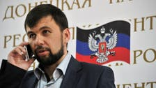 Donetsk rebel leader calls for attachment to Russia