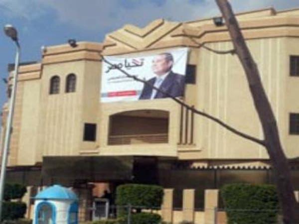 انفجار قرب مقر حملة السيسي بالقاهرة