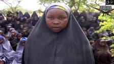 Nigerian women will protest 'half Naked' until schoolgirls released