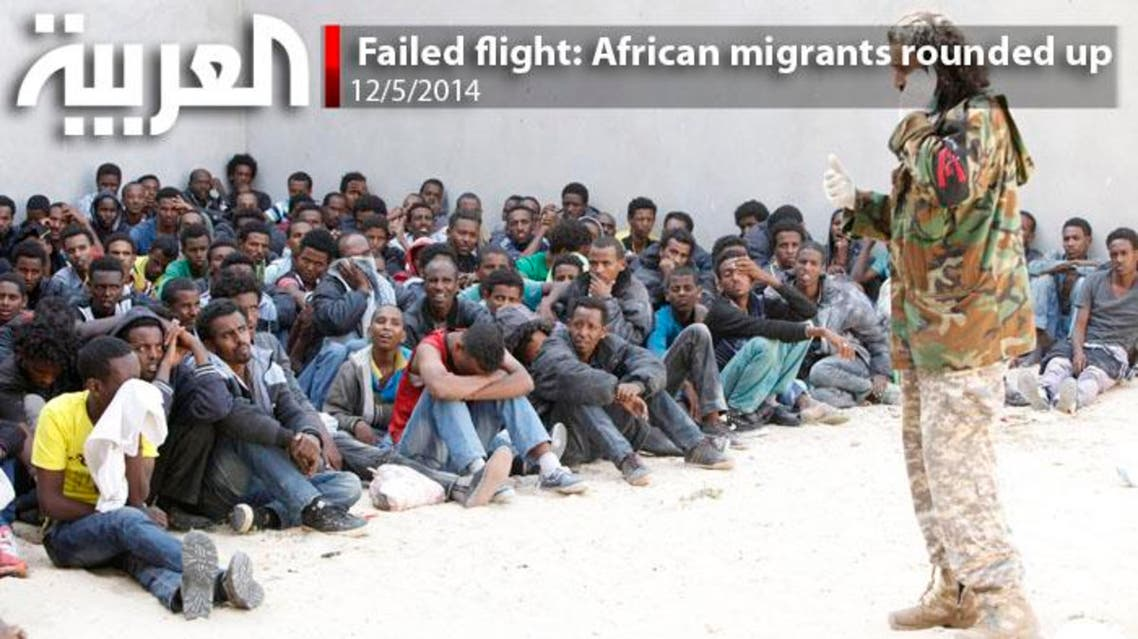 Failed flight: African migrants rounded up