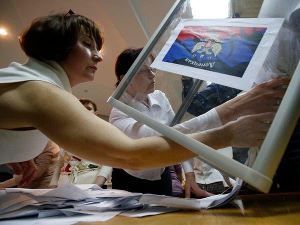 دونيتسك تنفصل عن أوكرانيا وتعلن نفسها دولة مستقلة
