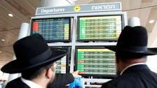 Israeli arrested on U.S. request over Iran trade
