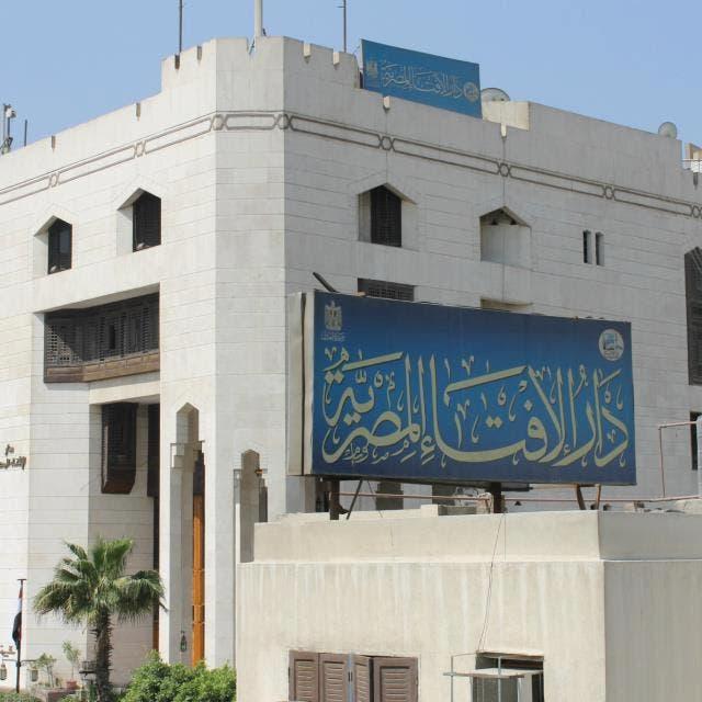 إفتاء مصر تشيد ببيان هيئة كبار العلماء السعودية حول الإخوان
