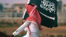 الخطوط الحمراء لدى السعوديين
