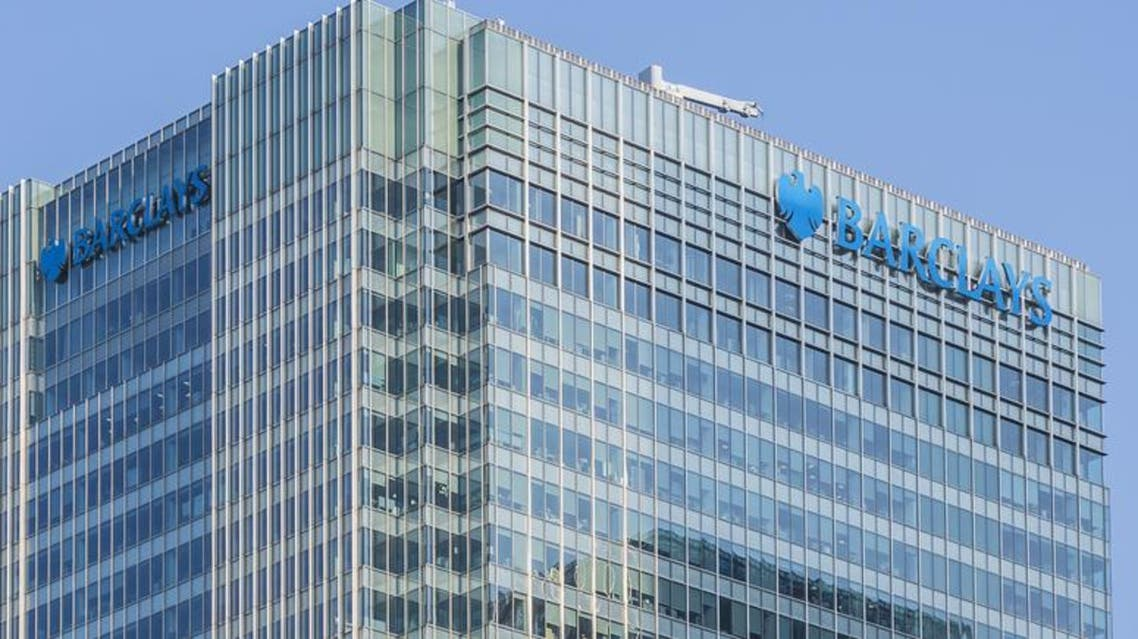 Barclays Plc's former chief executives are set to be questioned over bank's arrangements with Qatar, according to the Financial Times. (File photo: Shutterstock)