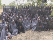 بوكو حرام بالفيديو: هذه شروطنا لإطلاق سراح 200 فتاة