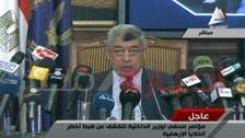 مصر: الكشف عن 40 خلية إرهابية تابعة للإخوان