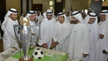 Dubai's ruler and UAE officials celebrate Manchester City's win
