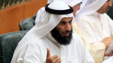 Kuwait minister accused by U.S. of terrorism funding quits