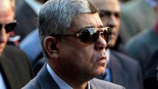 Egypt exposes 'terror cell' with 225 members