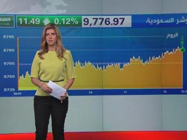"""ارتداد قوي في """"دبي"""" وسوق السعودية تعود للمكاسب"""