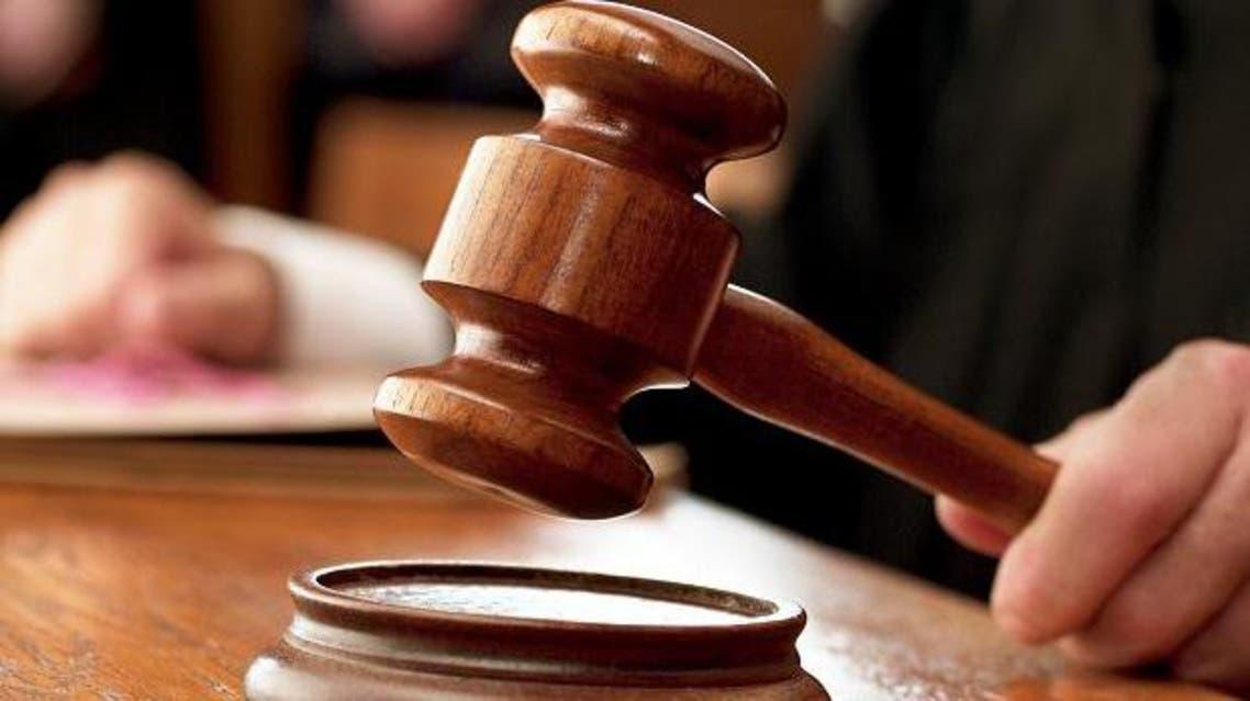 محكمة قيصرية