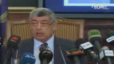 1300GMT: Egypt exposes 'terror cell' with 225 members