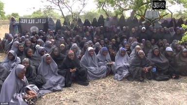 """بوكو حرام تستخدم رهائنها من الفتيات """"على خط الجبهة"""""""