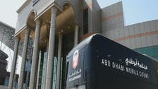 Abu Dhabi rolls out courthouse on double-decker bus