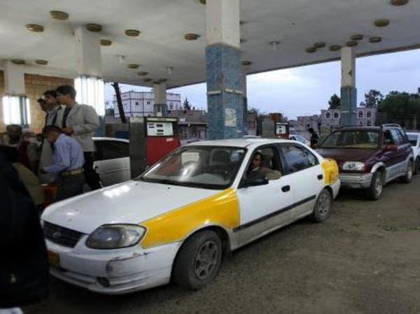 اليمن يبدأ الخميس بخفض أسعار الوقود بدعم حكومي