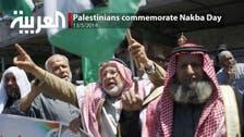 Palestinians commemorate Nakba Day