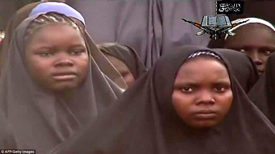 بوكو حرام