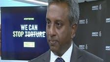 Amnesty slams 'broken promises' to eradicate torture