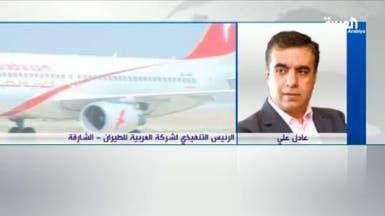 طيران العربية: لن نستحوذ على طيران رأس الخيمة