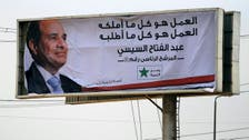 Egypt: Meet the key players in Sisi's campaign team