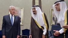 Saudi Arabia urges U.S. commitment to Gulf security