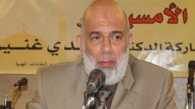 """الإفتاء المصرية: """"وجدي غنيم"""" من المفسدين في الأرض"""