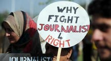 Journalists rights group criticizes environment in Pakistan