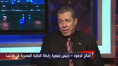 توقعات بإقبال من المصريين في الخارج على التصويت