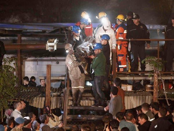 تركيا: اعتقال 18 شخصاً بتهم الإهمال في كارثة المنجم