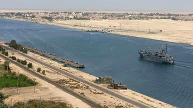مصر تجني 61 مليار جنيه من بيع شهادات قناة السويس