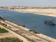 مصر.. الجيش يحبط مخططا إرهابيا لاستهداف قناة السويس