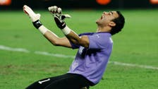 Egypt's Murtada Mansour accuses top goalkeeper of 'black magic'