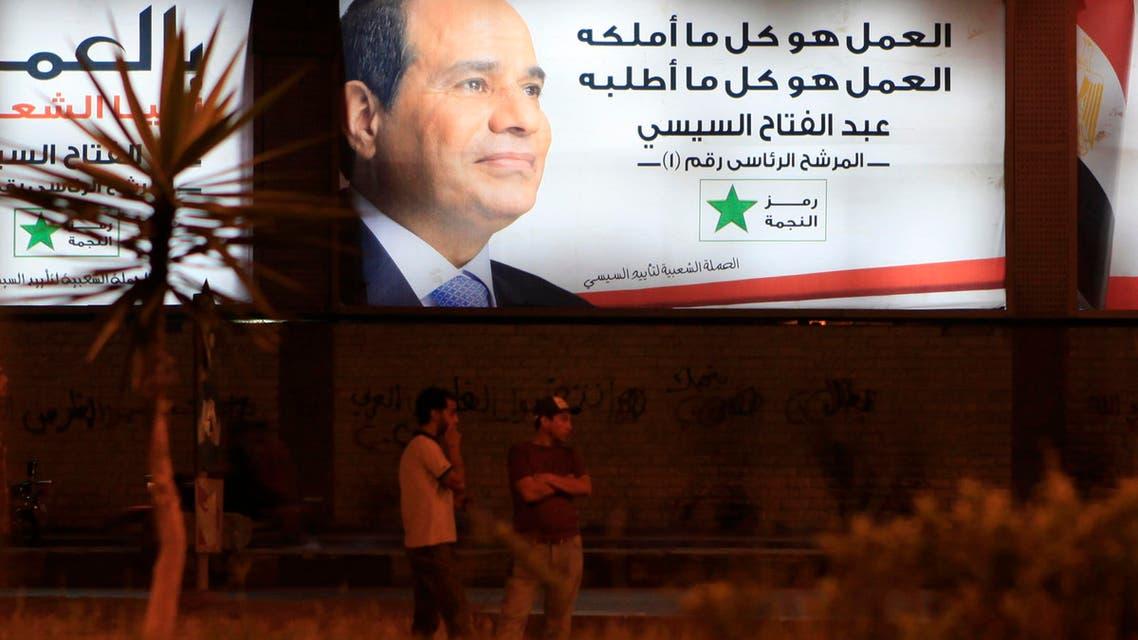 مصر انتخابات السيسي