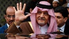 Iran welcomes Saudi Arabia's visit plan