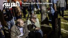 Turkey coal mine collapse
