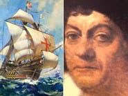 """السفينة التي غيّرت العالم بدأت """"تظهر"""" بعد 5 قرون"""