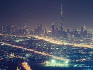 دبي.. بالمركز السابع عالميا بين المدن الأكثر شهرة